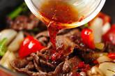 牛肉の炒め物の作り方8