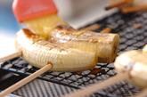 スティック焼きバナナの作り方1