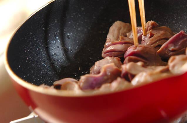 砂肝のブランデーソテーの作り方の手順3