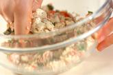 桜エビと豆腐のコロッケの作り方1