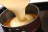 ヘルシー!豆腐入りベイクドチーズケーキの作り方の手順8