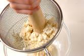 チーズケーキの下準備1