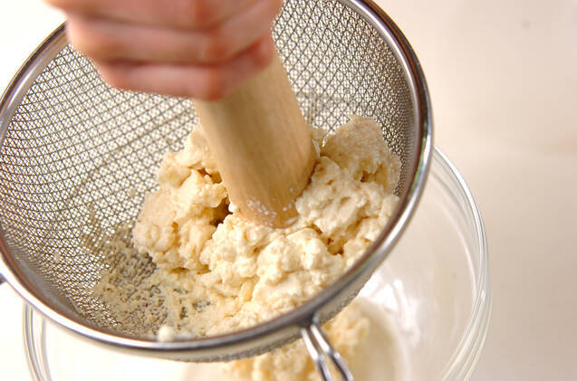 ヘルシー!豆腐入りベイクドチーズケーキの作り方の手順1