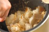 里芋入り炊き込みご飯の作り方2