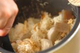 里芋入り炊き込みご飯の作り方7
