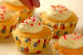 レモンクリームカップケーキの作り方8