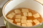 高野豆腐とユリネの卵とじの作り方1