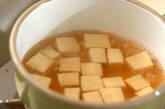 高野豆腐とユリネの卵とじの作り方5