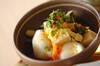 高野豆腐とユリネの卵とじ