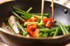 オイルサーディン炒めの作り方の手順2