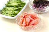 ビビン素麺の下準備1