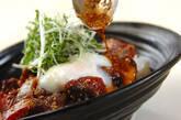 温泉卵のせカツオ丼の作り方8