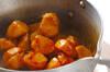 里芋ののり和えの作り方の手順4