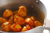里芋ののり和えの作り方2