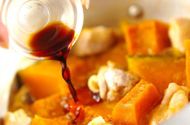 カボチャと鶏肉の煮物の作り方の手順3