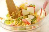 カレーポテトサラダの作り方4