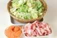 豚肉とキャベツの炒め物の下準備1