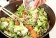 豚肉とキャベツの炒め物の作り方4