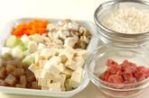 豆腐入り中華おこわの作り方1