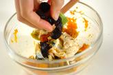 カボチャとプルーンのサラダの作り方3
