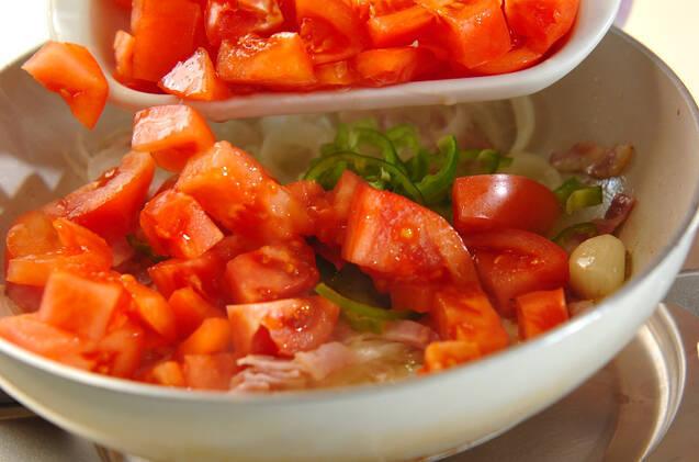 フレッシュトマトパスタの作り方の手順9