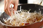 豚モヤシのキムチ煮の作り方3