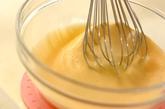 もちもち抹茶パンケーキの作り方1