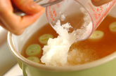 さっぱりナメコのおろし汁の作り方1