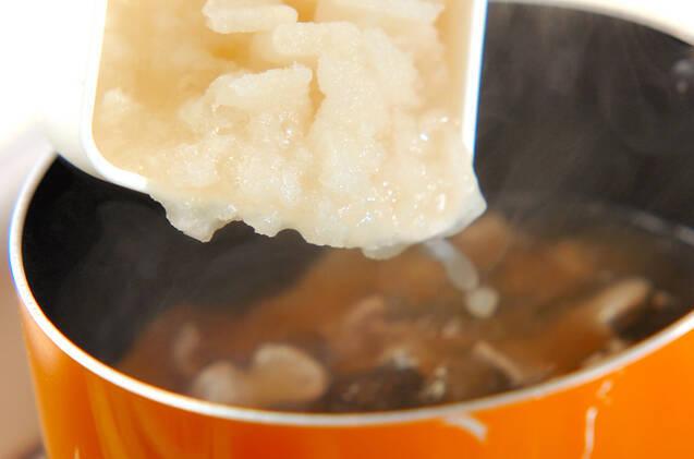 カブのみぞれ汁の作り方の手順5