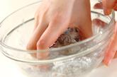 エビと野菜の和風マヨ和えの下準備1