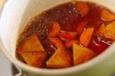 さつま揚げとニンジンの煮物の作り方2