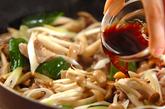 豚肉と白ネギの炒め物の作り方2