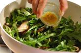 春菊のユズコショウ炒めの作り方1