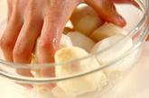 里芋のシンプル煮の下準備1