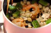 オクラのカレースープの作り方6