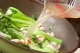 チンゲンサイの炒め煮の作り方2