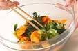 ワカメのゴマ酢和えの作り方5