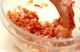 チーズハンバーグの作り方1