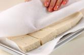 豆腐のピザの下準備1