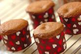 クッキー&クリーム de NYカップケーキの作り方6
