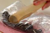 クッキー&クリーム de NYカップケーキの作り方8