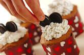 クッキー&クリーム de NYカップケーキの作り方9