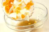 卵とアンチョビのサラダの作り方1