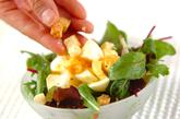卵とアンチョビのサラダの作り方2