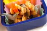 煮豆の作り方1
