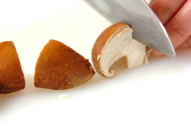 シイタケのおかかポン酢の作り方の手順1