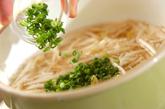 エノキの簡単スープの作り方1