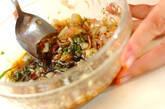 サンマの薬味ソースがけの作り方2