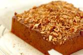 ナツメとナッツの紅茶ケーキの作り方8
