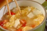 トマトと豆腐のスープの作り方4